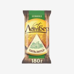 Сыр Ламбер Тильзиттер 50% 180 г Россия