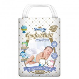 Подгузники Sweety Comfort Gold NB (0-5 кг) 52 шт